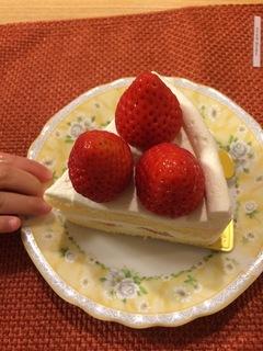 1歳のバレンタインデー、ショートケーキが好き?