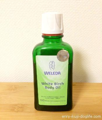WELEDA(ヴェレダ)のマッサージオイル