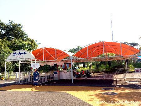 フェニックス自然動物園 遊園地