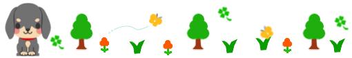 ガーデニング・鉢植え 春はお花がたくさん 寄せ植えも