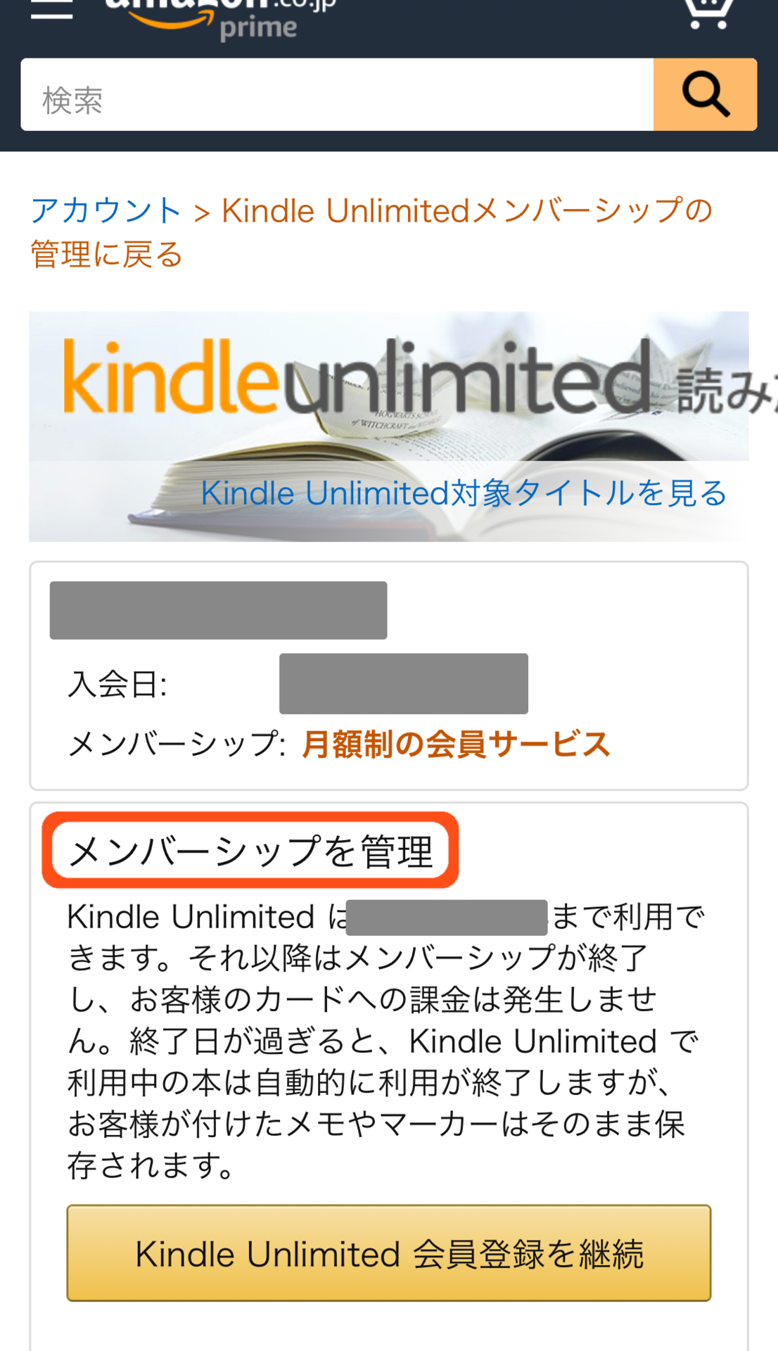 kindlesettei06.png