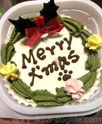 犬用クリスマスケーキ